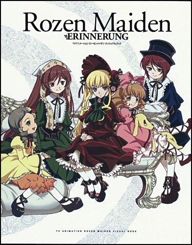 TVアニメーション ローゼンメイデン ヴィジュアルブック Rozen Maiden ERINNERUNGの詳細を見る