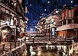 ジグソーパズル 雪化粧の銀山温泉 (山形) 500ピース (38x53cm)