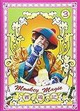 西遊記 3巻 [DVD]