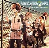 「英雄伝説 零の軌跡 スーパーアレンジバージョン」の画像