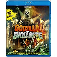 Godzilla Vs. Biollante [Blu-ray] [Import]