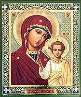 Russian木製OrthodoxアイコンOur Lady of Kazan 81/ 4インチ