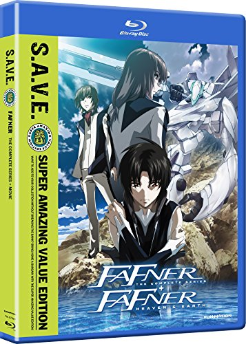 Fafner: Complete Series & Movie - Save [Blu-ray]