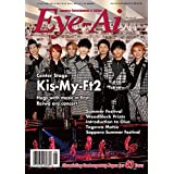 Eye-Ai [Japan] August 2019 (単号)