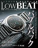 Low BEAT(8) (カートップムック)