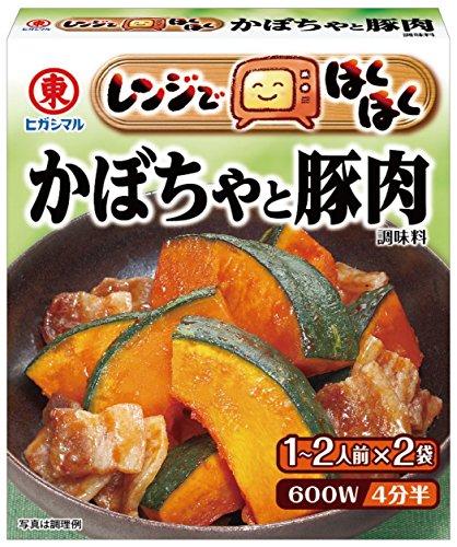 ヒガシマル レンジでほくほく かぼちゃと豚肉 箱32g