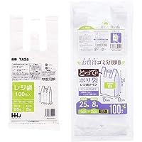 ハウスホールドジャパン レジ袋 乳白色 東日本8号 西日本25号 厚さ0.011mm 100枚 TA25 & レジ袋 と…