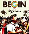 BEGIN×京都市交響楽団「島人シンフォニー」 [Blu-ray]