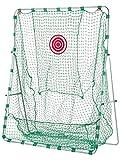 イグニオ(IGNIO) 野球 軟式用 バッティングネット 練習用ネット (IG-8BG0044B)