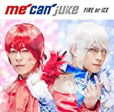 FIRE or ICE(通常盤)
