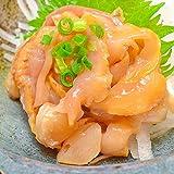 築地の王様 赤貝 赤貝ひも 500g (寿司ネタ・刺身用・天然赤貝ひも)