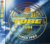 TUBE/TUBE