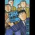 新ナニワ金融道6巻 逆転 迷走地獄!!編 (SPA!コミックス)