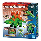 ナノブロックプラス ステゴサウルス PBH-005