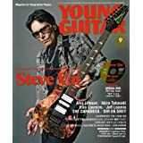 YOUNG GUITAR (ヤング・ギター) 2012年09月号