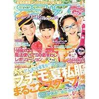 ニコ☆プチ 2012年 08月号 [雑誌]