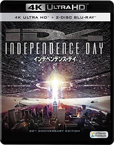 インデペンデンス・デイ(3枚組)[4K ULTRA HD + Blu-ray] -