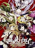 武装少女マキャヴェリズム (7)オリジナルアニメBD付き限定版 (角川コミックス・エース)