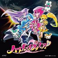 Alright! Heart Catch Pretty Cure!