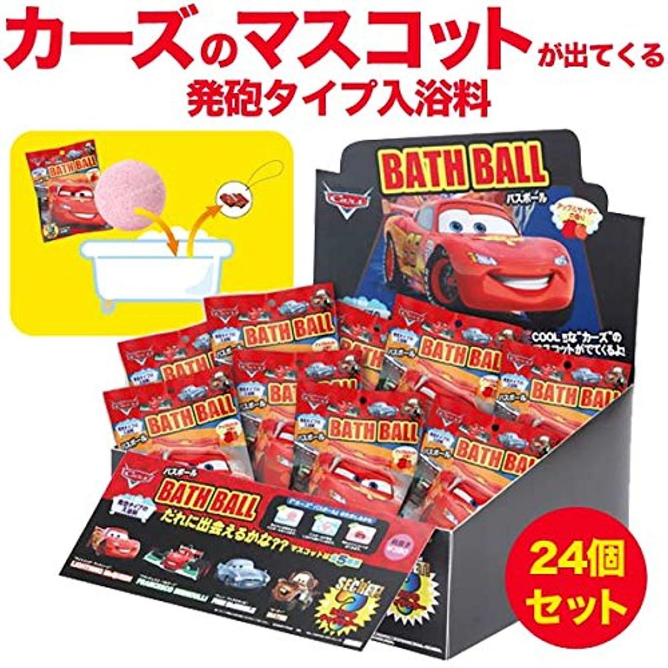備品見つける自動車福袋 (セット品) カーズ バスボール ディスプレイボックス入り 24個セット