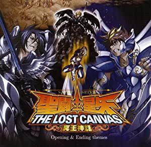 聖闘士星矢 THE LOST CANVAS 冥王神話~主題歌集