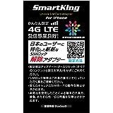 【NEW新方式! 】BlueSea iOS14.7.1対応 SmartKing SIMロック解除アダプタ SoftBank/au/docomoのiPhoneXS/X 、iPhone8/8plus、iPhone7/7plus/6s/6s plus/iP