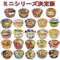 マルちゃん 日清食品 サッポロ一番 ヒガシフーズ カップ麺 ミニサイズ 決定版 38食セット