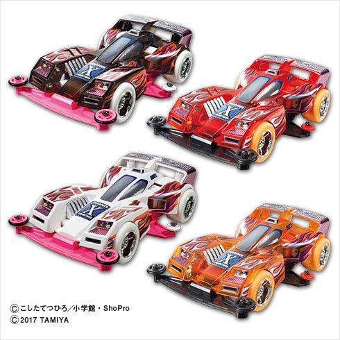 ミニ四駆トライタガーX プロメテウス 全4種セット