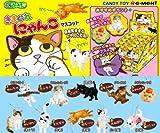 きまぐれにゃんこマスコット ぷちどうぶつシリーズ 猫 ネコ 食玩 リーメント(全10種フルコンプセット)