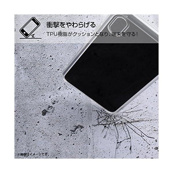 レイ・アウト iPhone X ケース ハイブ...の紹介画像6