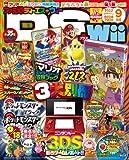 ファミ通DS+Wii (ウィー) 2010年 09月号 [雑誌]