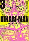 HIKARI-MAN 第3巻
