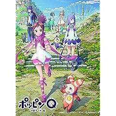 ポッピンQ DVD