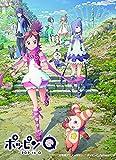 ポッピンQ DVD[DVD]