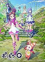 【Amazon.co.jp限定】ポッピンQ(A3クリアポスター付) [DVD]