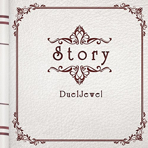 Story [A TYPE]