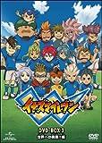 イナズマイレブン DVD-BOX3 世界への挑戦!!編<期間限定生産>[DVD]