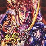 戦国パチンコ CR花の慶次~漢 オリジナルサウンドトラック(DVD付)