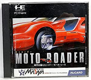 モトローダー 【PCエンジン】