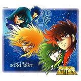 聖闘士星矢 SONG BEST