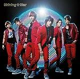 Shining☆Star♪超新星のジャケット