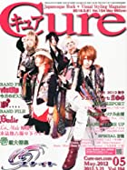 Cure (キュア) 2012年 05月号 [雑誌]()