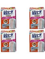 【まとめ買い】ムシューダ 防虫カバー 1年間有効 コート?ワンピース用 6枚入【×4個】