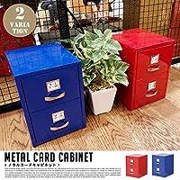 デスク 名刺整理 収納 小物入れ オフィス雑貨 ダルトン DULTON'S メタルカードキャビネット Metal Card Cabinet GS525-534 インデックス付き BLUE