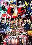 快盗戦隊ルパンレンジャーVS警察戦隊パトレンジャー ファイナルライブツアー2019[DVD]
