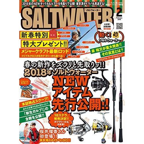 SALT WATER(ソルトウォーター) 2018年 02 月号 [雑誌]