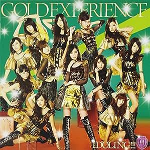 GOLD EXPERIENCE (初回限定盤B)