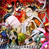 DJ TECHNORCH 「BOSS ON PARADE」