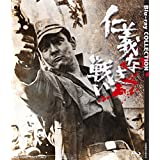 【Amazon.co.jp限定】仁義なき戦い Blu-ray COLLECTION