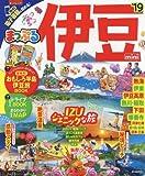まっぷる 伊豆mini'19 (マップルマガジン 東海 2)